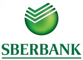 opis in zgodovina sberbank_logo